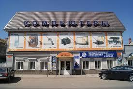 МИЭП в регионах Филиал МИЭП в г Астрахани основан в 1999 г