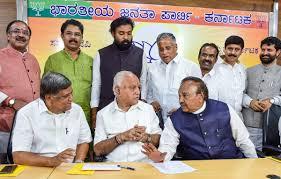 Karnataka Crisis Yeddyurappa Claims Bjp Has Majority 2