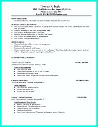 Sample Resume For Restaurant Server Loss Prevention Agent Cover Letter