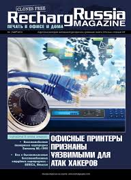 RechargRussia - март'13 by RechargRussia Magazine - issuu