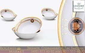 Купить <b>Набор салатников</b> Сабина (<b>Sabina</b>). <b>Версаче</b>. Золотая ...