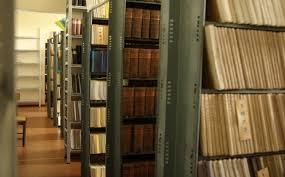 Архив нормативной документации