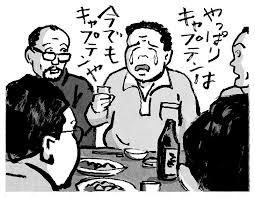 春の笑なん 伊野孝行のブログ 伊野孝行のイラスト芸術