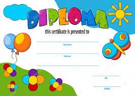 шаблон вектор ребенка диплом или сертификат присуждается Детский  Шаблон вектор ребенка диплом или сертификат присуждается Детский сад дошкольное дети диплом Дизайн шаблона