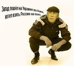 Не думаю, что кто-то заинтересован в разрыве дипломатических отношений, - Лавров об Украине - Цензор.НЕТ 5499