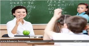 نتيجة بحث الصور عن صور المعلم
