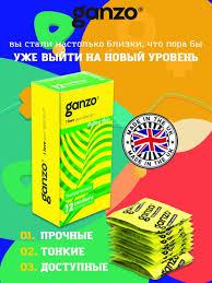 <b>Презервативы GANZO Ultra thin</b>, комплект 2+1 (Спайка 3 ...