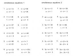 symbols simultaneous equations worksheet