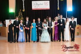 Taneční škola Progress Olomouc