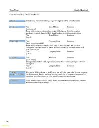 Resume Cv Template Extraordinary Cv Template Entertainment Industry Resume Best Of Lovely Acting