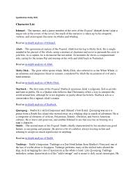 Moby Dick Essays GradeSaver. Resume Examples Example Of A Literary Essay  literary essay thesis examples Mud Nationals