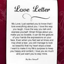 Rani Guinnevere Google Love Letter Romantic Love