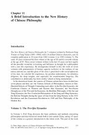a brief introduction to the new history of chinese philosophy major aspects of chinese religion and philosophy