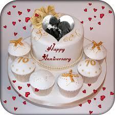 Name And Photo On Anniversary Cake By Bhavik Savaliya