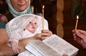 Картинки по запросу картинки крестины ребенка