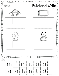 Kindergarten Cutting Worksheets Cut And Paste Printable Math For