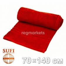 <b>Полотенца махровые</b> банные купить в Ставрополе (от 64 руб.) 🥇