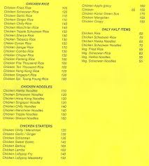 chinese food menu items. Delighful Items Lung Fung Chinese Food Versova Andheri West Menu To Food Items B
