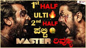 Master Tamil Movie Review in Kannada ...