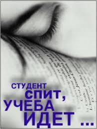 Заказать Диплом ВКР ВКонтакте Диплом ВКР курсовая  Заказать Диплом ВКР ВКонтакте 33 Диплом ВКР курсовая контрольная