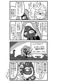 スプラトゥーン2 4コマ漫画 かべろくん さんのイラスト ニコニコ静