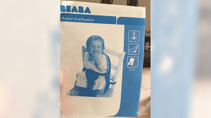 Детский <b>стульчик для кормления Beaba</b> купить в Челябинской ...