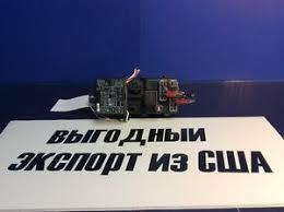 97 98 mitsubishi montero sport relay fuse box mr265391 image is loading 97 98 mitsubishi montero sport relay fuse box