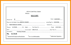 fee receipt format school tuition receipt template likepet me
