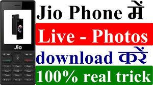 Jio Phone me Live Wallpaper kaise ...