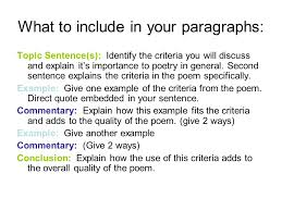 poetry analysis essay help and example from the highwayman   ppt  what to include in your paragraphs topic sentences identify the criteria