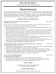 Retail Supervisor Resume Retail Manager Resume Sample Printable