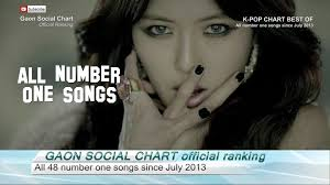 Pop Song Charts 2013 Gaon Social Chart All 48 Number One Songs Since July 2013 By Kpop Chart Best Of
