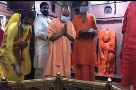 CM Yogi visited Mata Vindhyavasini to know the condition of Vindhya Corridor  from the Commissioner