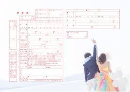 話題のデザイン婚姻届がおしゃれでかわいい 婚姻届のtodoke