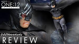 รีวิว Mezco Toyz DC One:12 Collective Batman: Sovereign Knight (Review) -  YouTube