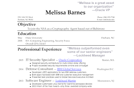 some example of resume