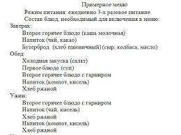 Банкротство птицефабрика Мурманская свинокомплекс Пригородный  Два меню