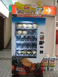 Strange Vending Machines