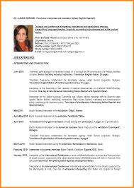 Teacher Curriculum Vitae 24 curriculum vitae teacher odr24 1