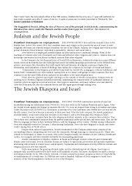 Иудаизм и Еврейский Народ реферат по религии и мифологии на  Это только предварительный просмотр