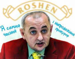 Передаю привет экс-министру доходов и сборов Клименко и наше желание видеть его в украинском суде, - Матиос - Цензор.НЕТ 2268