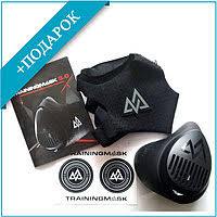 <b>Training Mask</b> в Минске. Сравнить цены, купить потребительские ...