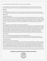 Sample Professional Resume Inspirational 20 Resume Language ...