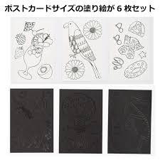 Amazon ぺんてる ラメボールペン Dual Metallic Amz K110 12 12色