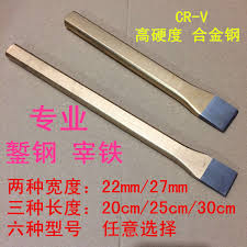 aftermarket sheet metal sheet metal with percussion chisel slaughter sub rasp chisel high