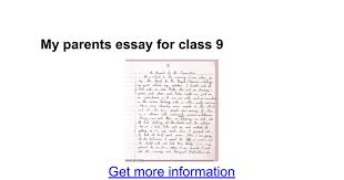 my parents essay for class google docs