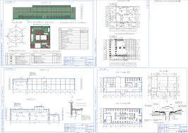 Курсовые и дипломные проекты промышленные здания скачать dwg  Курсовой проект Кузнечно штамповочный цех 78 0 х 60 8 м в