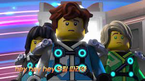 Did this teaser introduce us to the new Weekend Whip? (Link in the  comments) : Ninjago