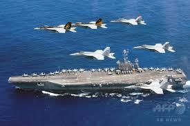 「無料中国軍事画像」の画像検索結果