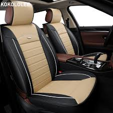 kokololee pu leather car seat covers universal four seasons auto cushion for volkswagen toyota audi a4